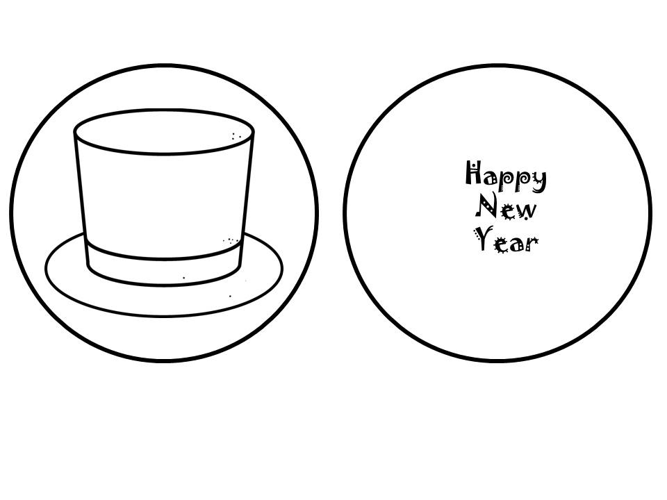 New Year's Thaumatrope Printable Set - Children at home and students at school can select from four designs for their thaumatrope. This one has a top hat.